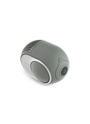 Detail View - Click To Enlarge - DEVIALET - Phantom II 98db Wireless Speaker