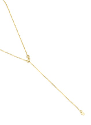 Figure View - Click To Enlarge - LOQUET LONDON - 14k long yellow gold chain