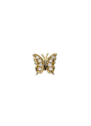 Main View - Click To Enlarge - Loquet London - 18k yellow gold diamond butterfly charm - Beauty