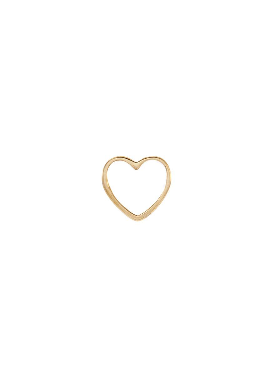 Heart' 18k yellow gold charm