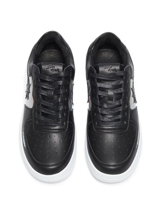 Detail View - Click To Enlarge - STARWALK - Laser 2.0' Black Leather Sneakers With Iridescent Panels
