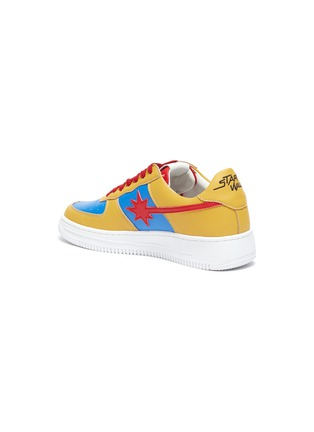 - STARWALK - Red And Blue Panelled Yellow Leather Sneakers