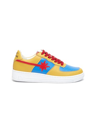 Main View - Click To Enlarge - STARWALK - Red And Blue Panelled Yellow Leather Sneakers