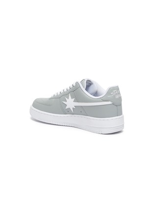 - STARWALK - Starwalk Sneaker