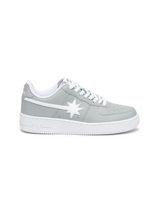Main View - Click To Enlarge - STARWALK - Starwalk Sneaker