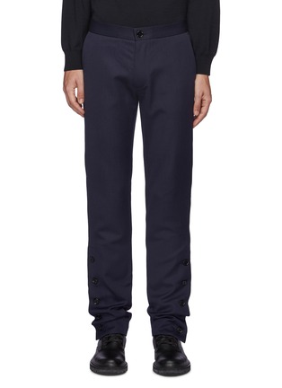 Main View - Click To Enlarge - DANIEL W. FLETCHER - Buttoned Split Hem Wool Blend Tailored Trousers