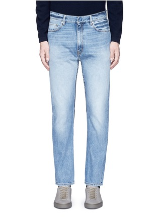 Detail View - Click To Enlarge - Covert - Frayed cotton jeans