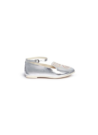 Main View - Click To Enlarge - Sophia Webster - 'Bibi Butterfly' embroidery mirror leather toddler ballerina flats