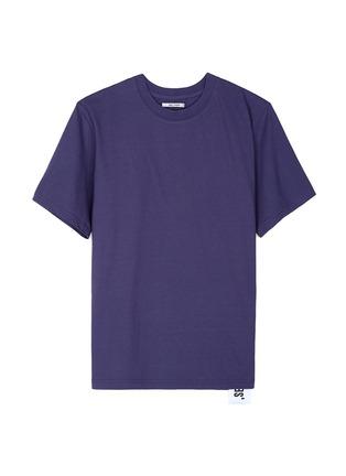 Figure View - Click To Enlarge - Studio Concrete - Series 1 to 10' unisex T-shirt - 2 Empty