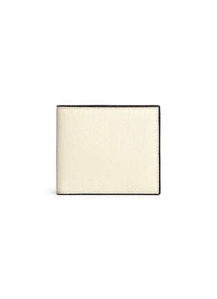 Main View - Click To Enlarge - Valextra - Leather bifold wallet – White