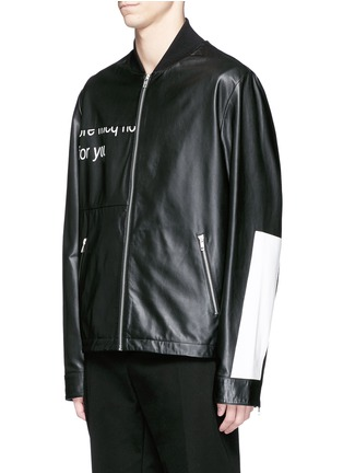 Front View - Click To Enlarge - McQ Alexander McQueen - 'Haskins' slogan print lambskin leather jacket