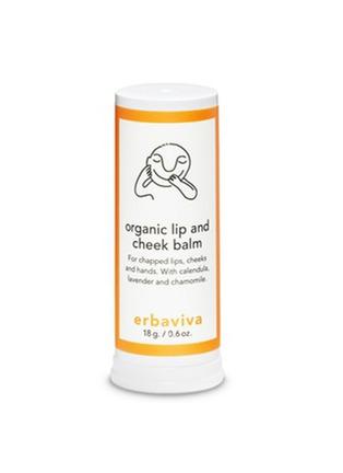 Main View - Click To Enlarge - ERBAVIVA - Baby lip and cheek balm