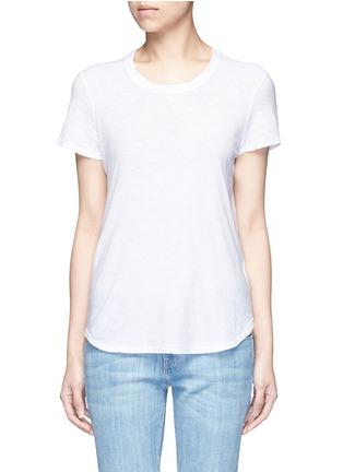 Main View - Click To Enlarge - James Perse - Cotton slub jersey T-shirt