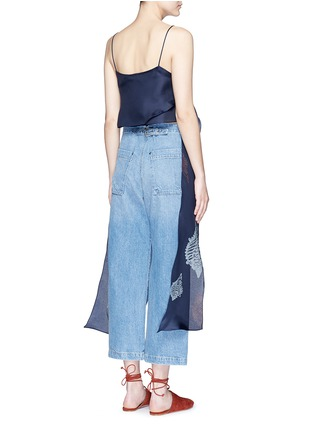 Back View - Click To Enlarge - Rachel Comey - 'Virden' conch print drape cropped camisole top