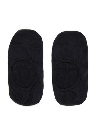 Main View - Click To Enlarge - FALKE - 'Step' elastane cotton socks