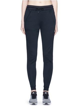 Main View - Click To Enlarge - Nike - 'Nikecourt' hypermesh trim drawstring pants