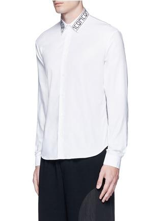 Front View - Click To Enlarge - McQ Alexander McQueen - Logo collar cotton shirt