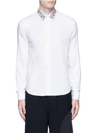 Main View - Click To Enlarge - McQ Alexander McQueen - Logo collar cotton shirt