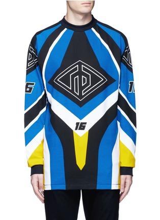 Main View - Click To Enlarge - rag & bone - 'Optical Moto' print sweatshirt