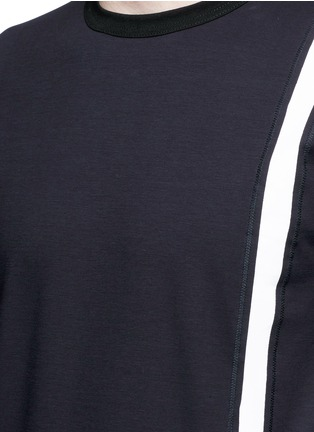 Detail View - Click To Enlarge - kolor - Contrast stripe tech jersey T-shirt