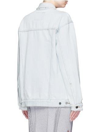 Back View - Click To Enlarge - T By Alexander Wang - 'Daze' distressed oversize denim jacket