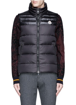 Main View - Click To Enlarge - Moncler - 'DUPRES' QUILTED DOWN VEST'