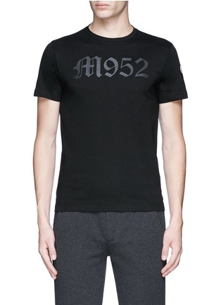 Main View - Click To Enlarge - Moncler - 'Maglia' typography print cotton T-shirt