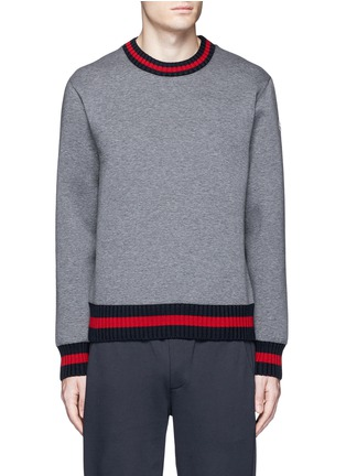 Main View - Click To Enlarge - Moncler - Contrast trim cotton neoprene sweatshirt