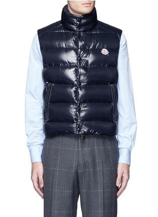 Main View - Click To Enlarge - MONCLER - 'Tib' down vest