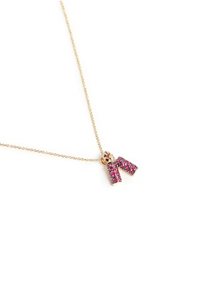 Figure View - Click To Enlarge - BAO BAO WAN - 'And the little ones...' Fire Cracker ruby 18k yellow gold pendant necklace