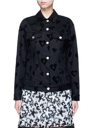 Main View - Click To Enlarge - ÊTRE CÉCILE - 'Heart' flocked velvet denim jacket