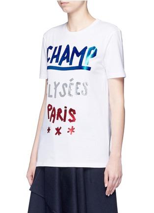 Front View - Click To Enlarge - Etre Cecile  - 'Champ Élysées' foil slogan print T-shirt
