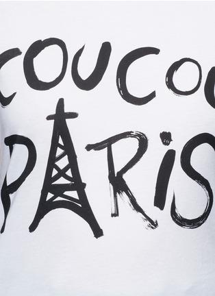Detail View - Click To Enlarge - Etre Cecile  - 'Coucou Paris' slogan print jersey T-shirt