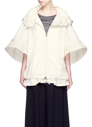Main View - Click To Enlarge - Moncler - 'Hibiscus' quilted bell sleeve hooded down jacket