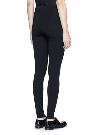 Back View - Click To Enlarge - Theory - 'Shawn C' ponte knit jersey leggings