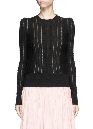 Main View - Click To Enlarge - Isabel Marant Étoile - 'Kalyn' cotton-wool cable knit sweater
