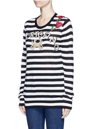 Front View - Click To Enlarge - Dolce & Gabbana - 'Portofino' sequin embroidery stripe sweater