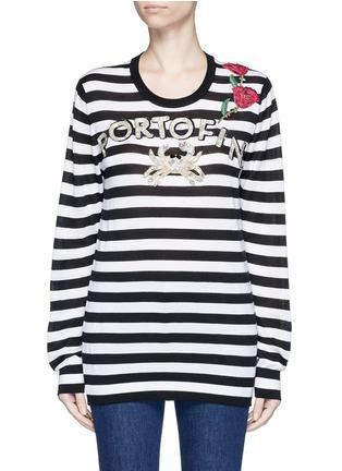 Main View - Click To Enlarge - Dolce & Gabbana - 'Portofino' sequin embroidery stripe sweater