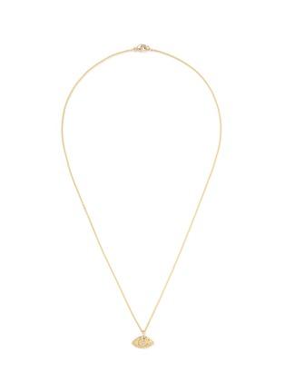 Main View - Click To Enlarge - PAMELA LOVE - 'Oculus' diamond 18k gold eye pendant necklace