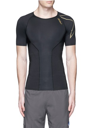Main View - Click To Enlarge - 2Xu - 'Elite Compression' performance short sleeve top