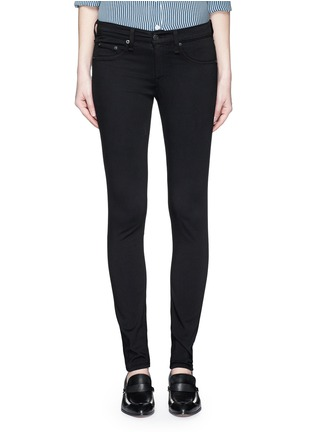 Detail View - Click To Enlarge - rag & bone/JEAN - 'Legging' stretch twill pants