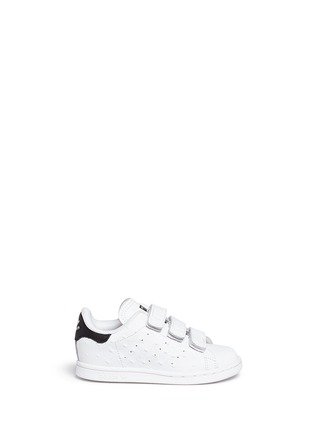Main View - Click To Enlarge - Adidas - 'Stan Smith CF' textured leather toddler sneakers