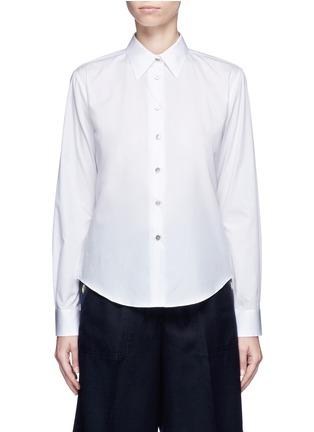 Main View - Click To Enlarge - Jourden - Cutout ruffle cotton shirt