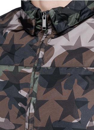 Detail View - Click To Enlarge - Valentino - 'Camustars' print windbreaker jacket