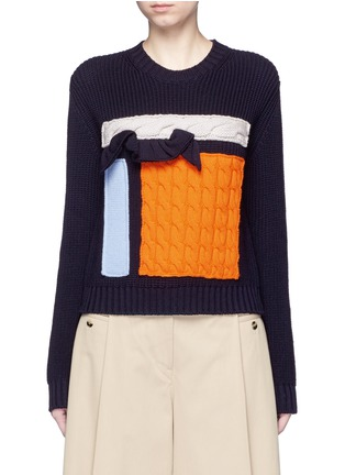 Main View - Click To Enlarge - MSGM - Collage intarsia virgin wool knit sweater