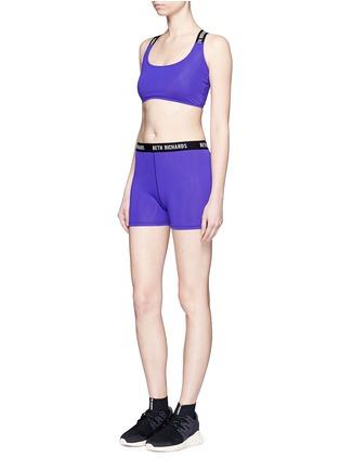 Detail View - Click To Enlarge - Beth Richards - 'Masi' elastic waist logo shorts