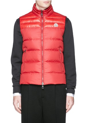 Main View - Click To Enlarge - Moncler - 'Dupres' quilted down vest