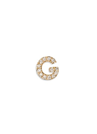Main View - Click To Enlarge - Loquet London - Diamond 18k yellow gold letter charm - G