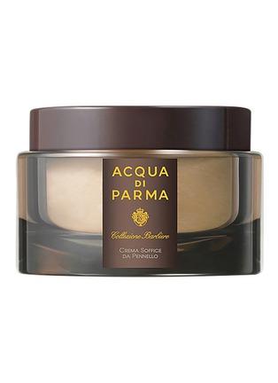 Main View - Click To Enlarge - Acqua di Parma - Collezione Barbiere Shaving Cream 150ml
