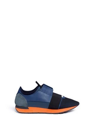 Main View - Click To Enlarge - Balenciaga - Colourblock mix neoprene sneakers